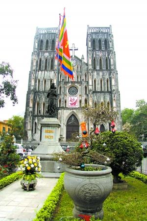 越南吉婆岛天主教堂