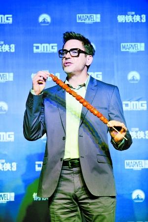 钢铁侠3 很中国 唐尼叔太卖萌 高清图片