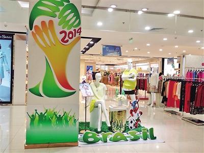 看世界杯 当然要买电视