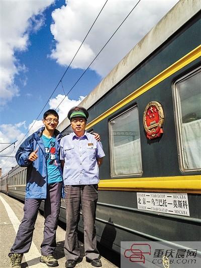 重庆男生花21天 坐火车去德国上大学 - 晓文 - 东方欲晓(晓文)的博客