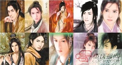 是中國古代十大美男子之首.圖片