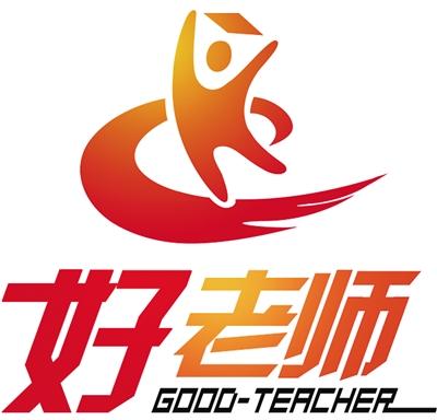 好��/g9�*��a�l.i�_重庆南岸好老师培训学校